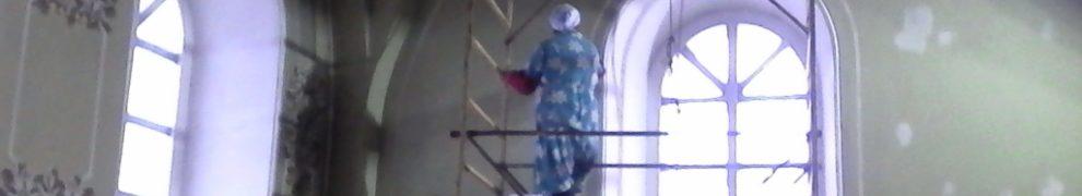 В храме апостолов Петра и Павла с. Люк полным ходом идут ремонтные работы и уборка храма. Нам очень нужна ваша помощь